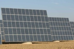 Parque Solar Fotovoltaico de Villafranca