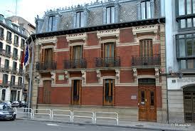 Cámara Navarra (callesdepamplona.es)