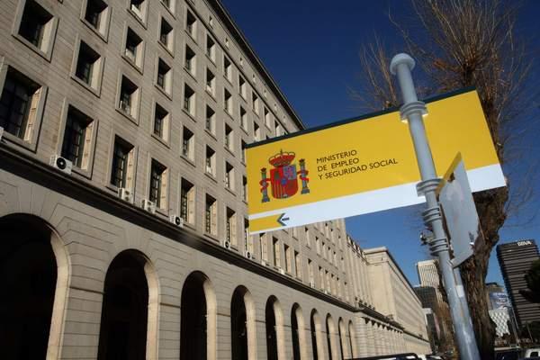 Navarra capital gabinete de relaciones p blicas for Oficinas seguridad social