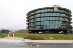 Imagen exterior de la sede de Gamesa en la Ciudad de la Innovación de Sarriguren (archivo).