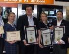 Jofemar, galardonada en Rusia por la calidad de sus bebidas calientes