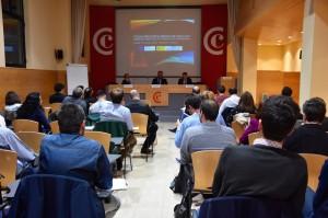 Camara Navarra, Ayudas innovación
