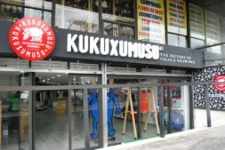 Kukuxumusu en México