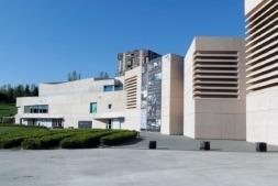 Museo de la Universidad de Navarra