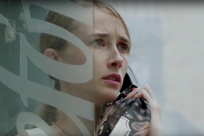 Fotograma de la película 'Ana de día'.