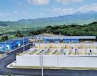 Inversión de ACCIONA en República Dominicana