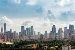 Vista Panorámica de la ciudad de Guangdong en China