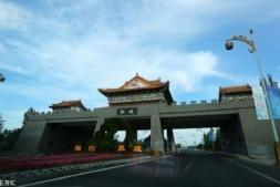 Entrada a Dunhuang, en la provincia de Gansu, donde una delegación navarra participará en un encuentro sobre la 'Nueva Ruta de la Seda'.