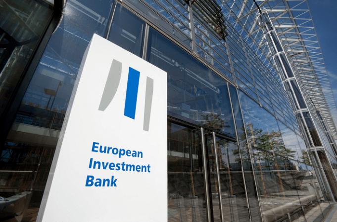 Detalle de la entrada al Banco Europeo de Inversiones en Luxemburgo.