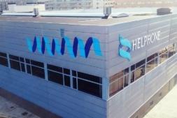 Vista aérea de la nueva sede social y call center de Helphone en Nuevo Artica.