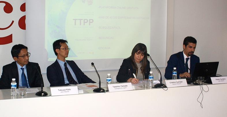 Tatsuya Kato, Takahiro Yamada, Cristina cabrejas y Pedro Cordero, en la sede de Cámara Navarra.