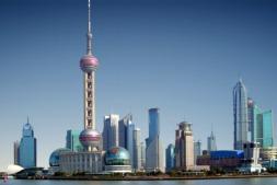 Imagen de Shangai, China.