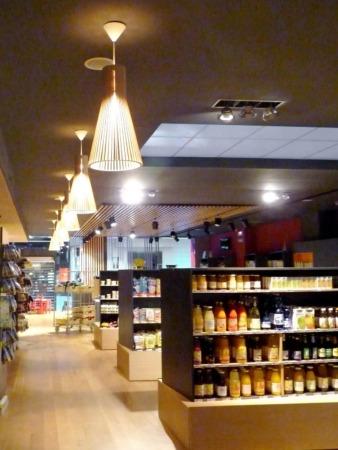 El Supermercado Biecor de la autora Marian Torres y Fermín Garjón, obtuvo el Accésit de Comercios.