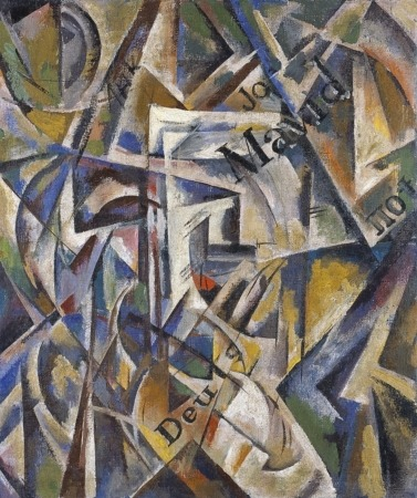 Cubismo, Nadeshda Udaltsova, 1914