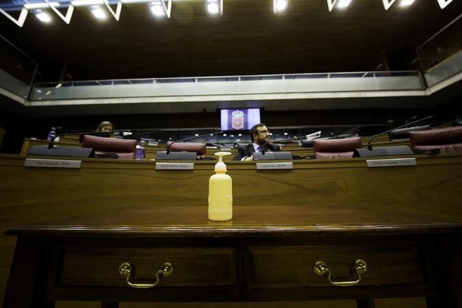 La sesión se celebró sin presencia de medios de comunicación.