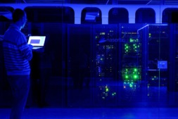 Centro de procesamiento de datos de Nasertic.